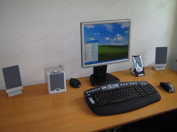 Personlig huvudarbetsplats och huvuddator, 2004