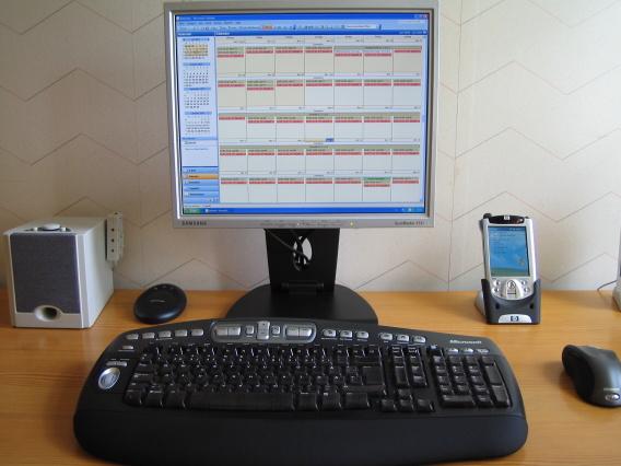 Personlig huvudarbetsplats och huvuddator, 2004 (närbild)