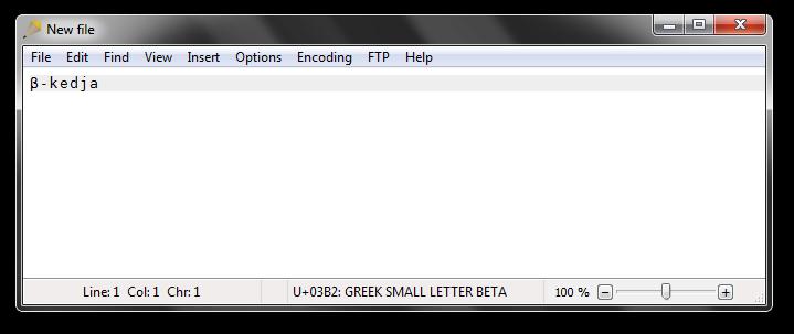 Rejbrand Text Editor med den grekiska gemena bokstaven beta infogad.