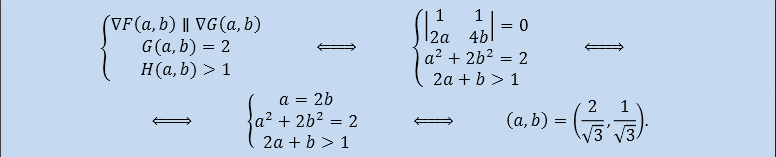 A screenshot of a mathematics text containing large equivalence arrows.
